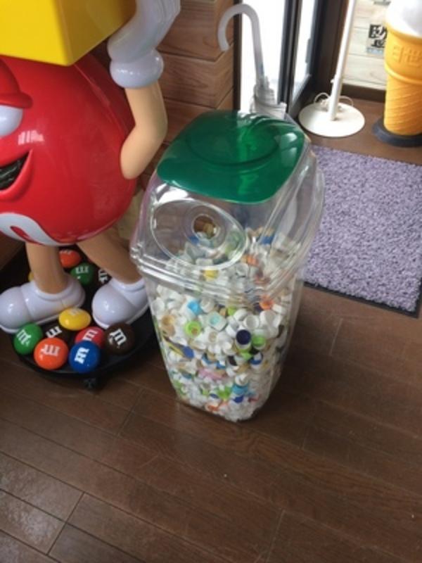ペットボトルのキャップ