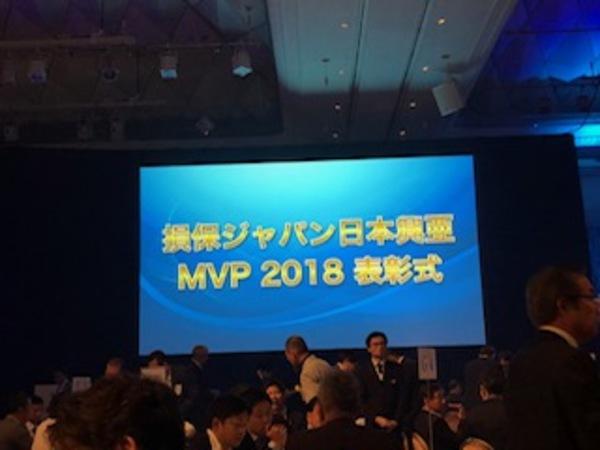 2018年度 MVP入賞式
