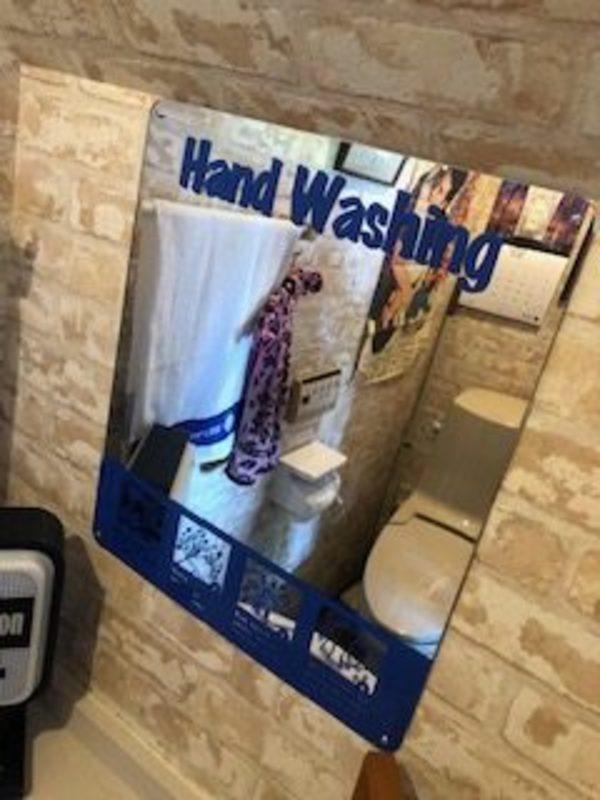 手洗い推奨