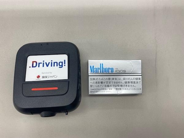 ドライブレコーダー特約 Driving!